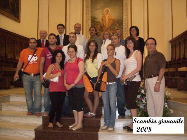 Scambio giovanile 2008